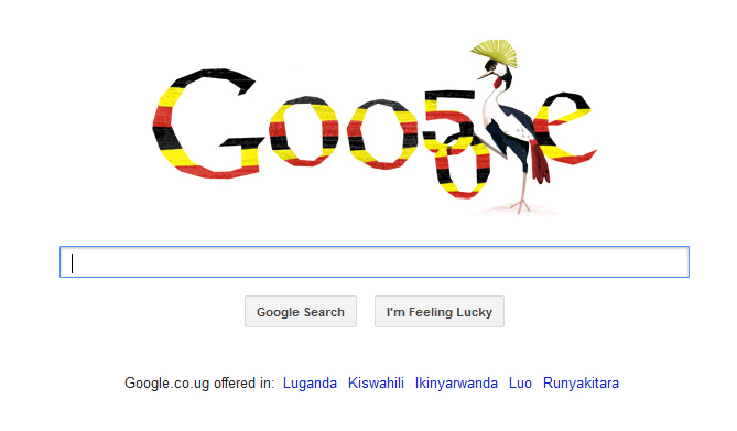 Google's homepage for Uganda's 50th Independence Anniversary